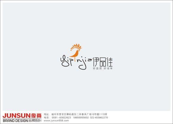 俊尚标志设计27.jpg