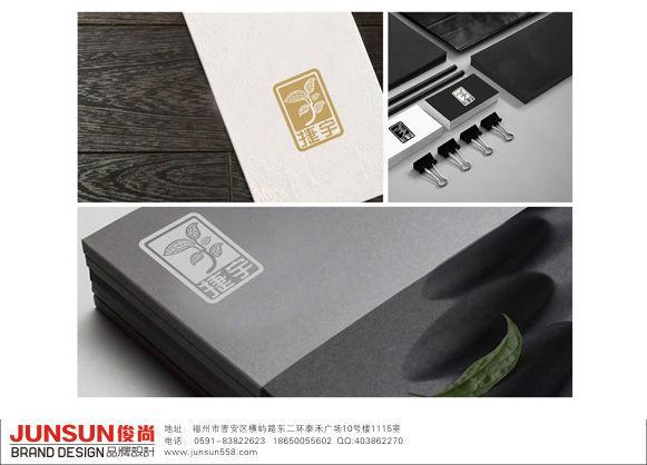 俊尚品牌设计26.jpg