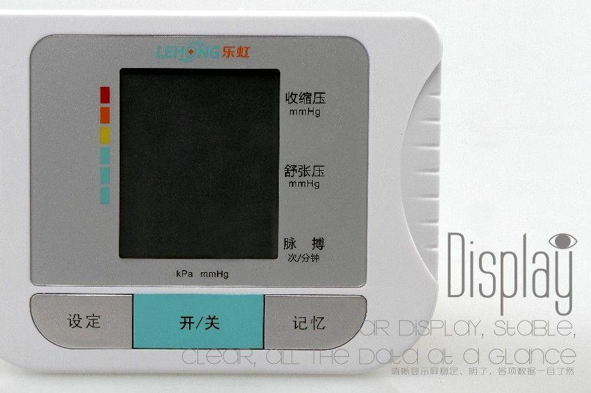 血压器-3.jpg