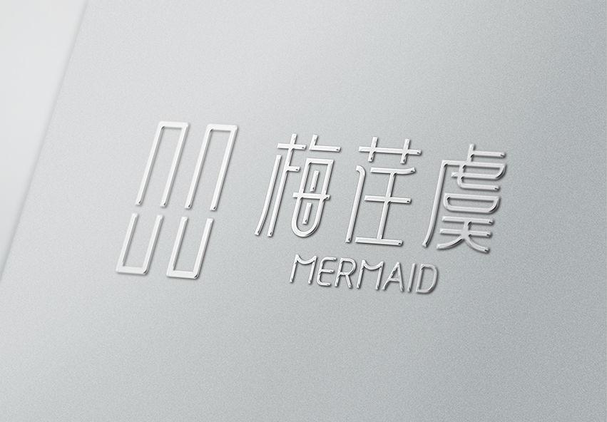 梅荏虞 (2).jpg