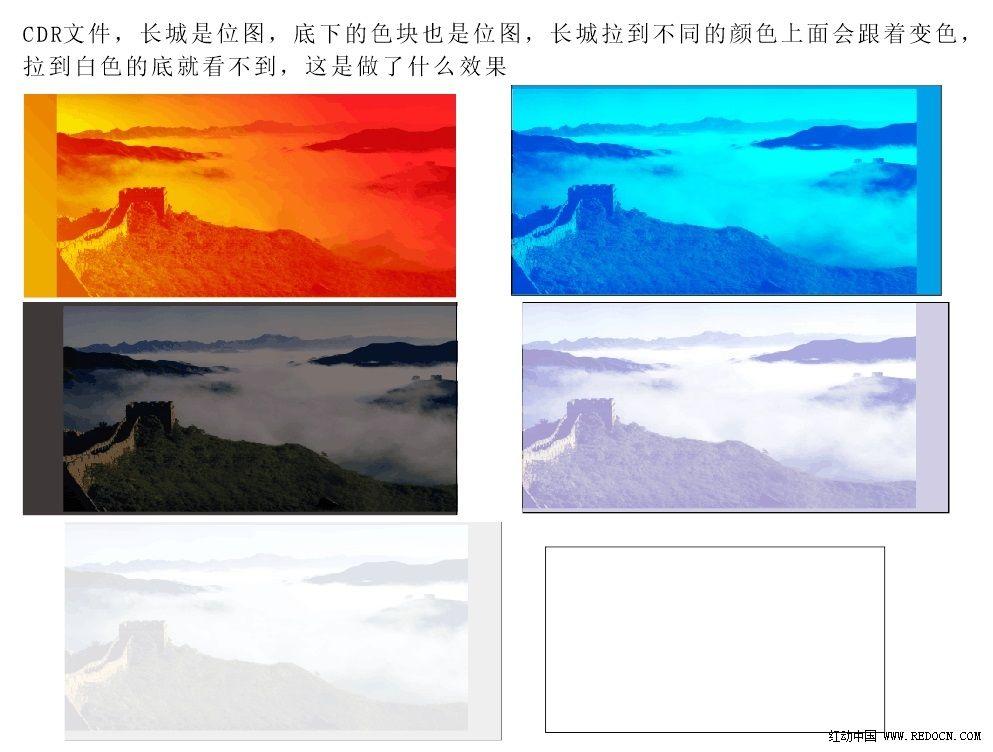 QQ图片20150817161834.jpg