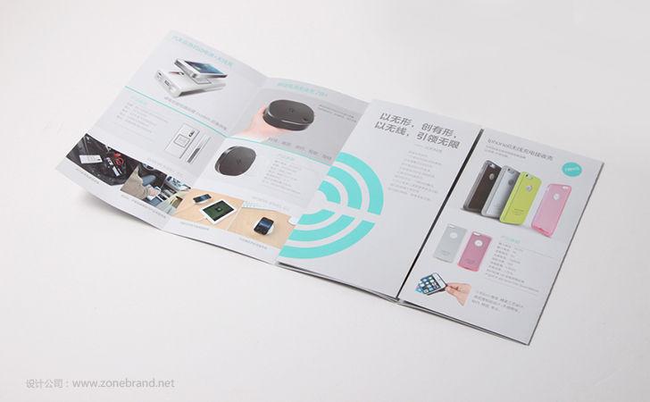36比利科技单页设计案例3.jpg