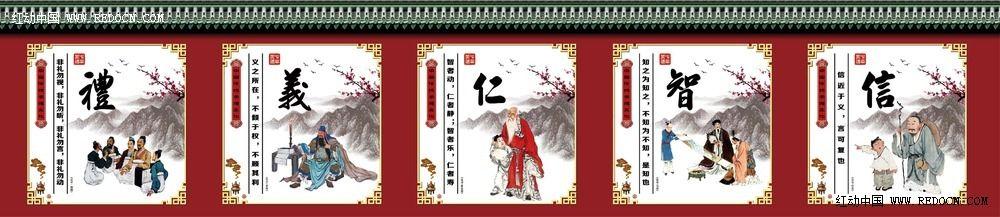 的公益广告画面   中国梦 和讲文明树新风
