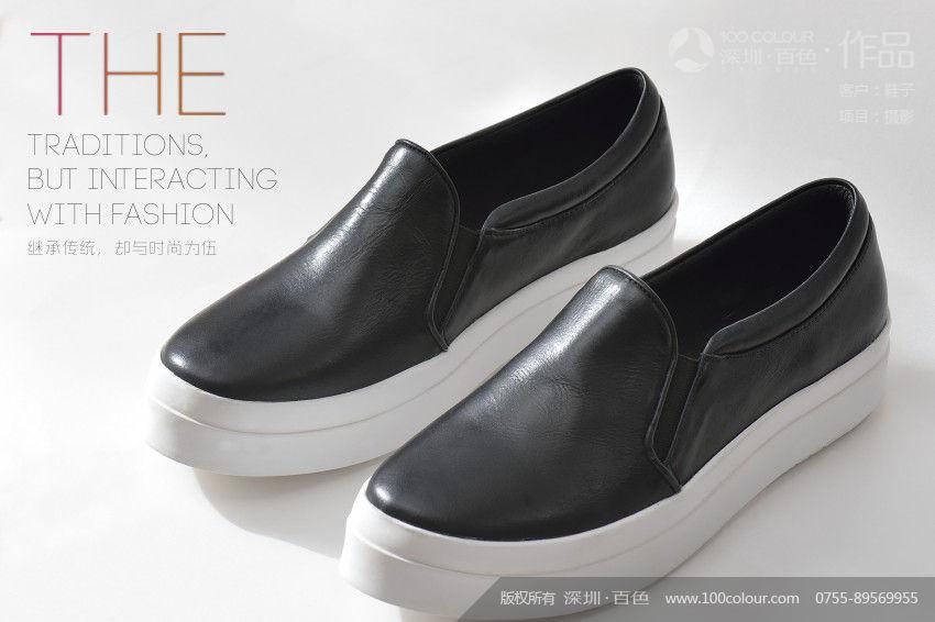 鞋子推广-3.jpg
