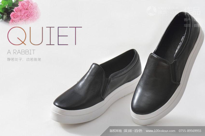 鞋子推广-5.jpg