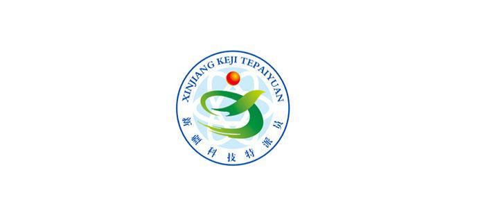 新疆科技特派员.jpg
