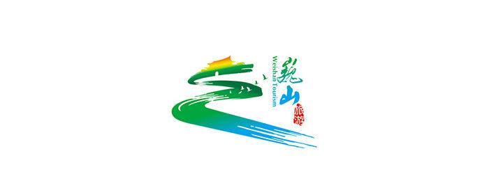 云南巍山县旅游.jpg