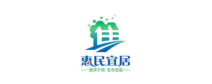 洛阳住建委服务标志.jpg