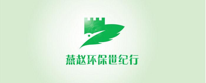 燕赵环保世纪行.jpg