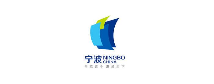 宁波城市标志.jpg