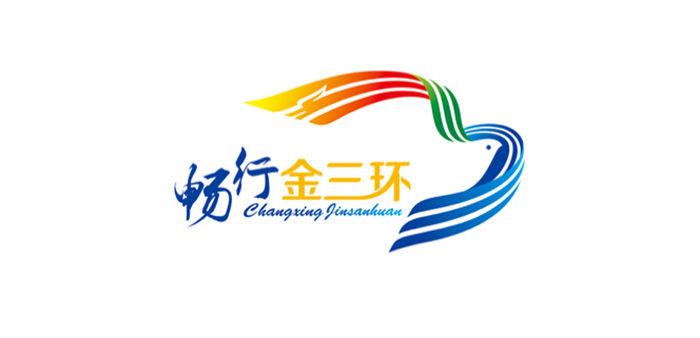 徐州三环高速管理处.jpg