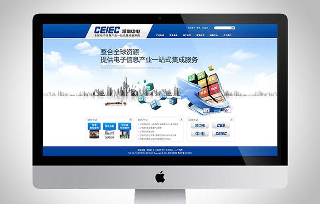 深圳中电6.jpg