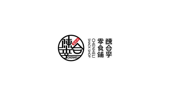聚合效应深圳创意设计机构[315期]