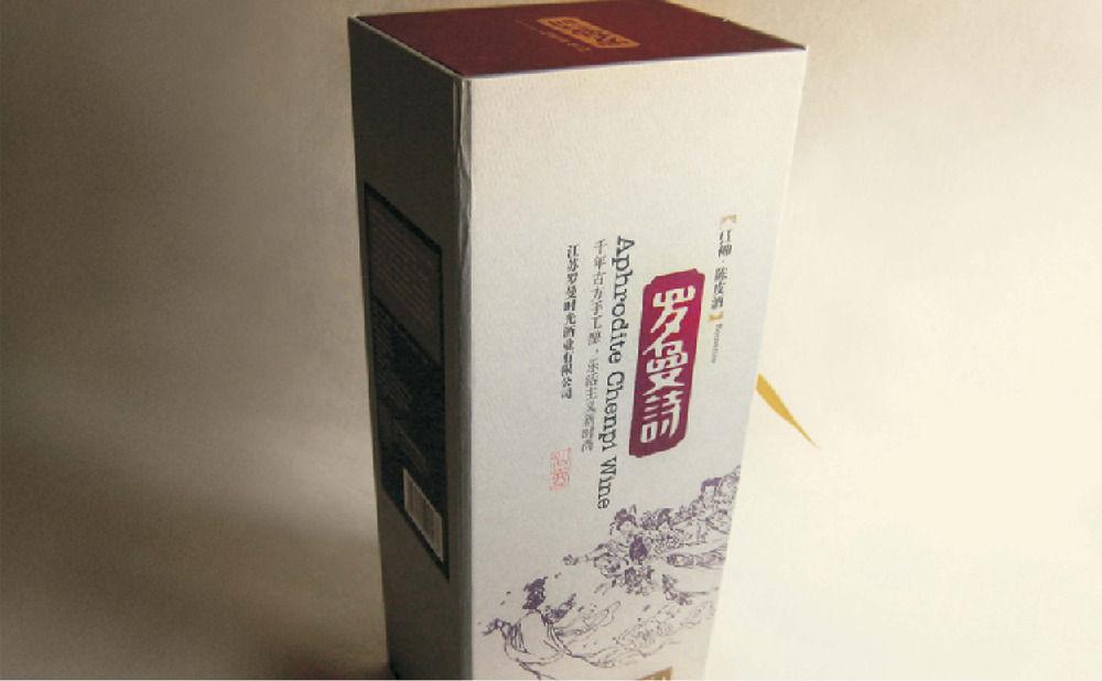 rice wine3.jpg