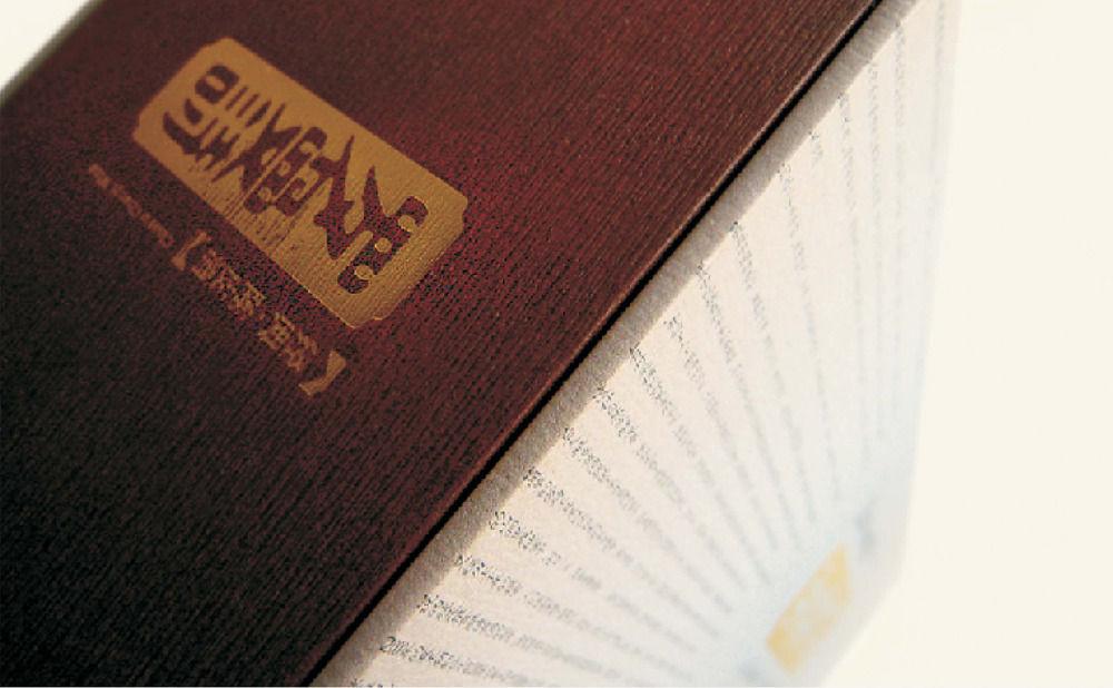rice wine5.jpg