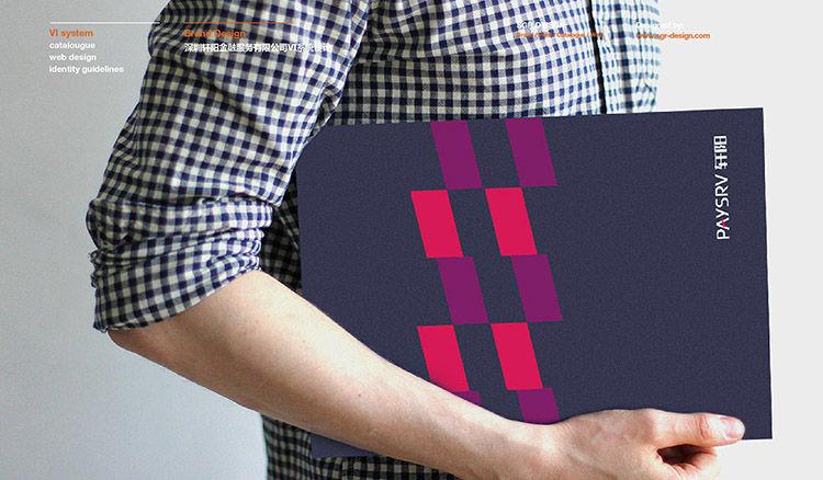 半人马设计_画板 21.jpg