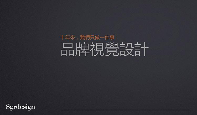半人马设计_画板 2.jpg