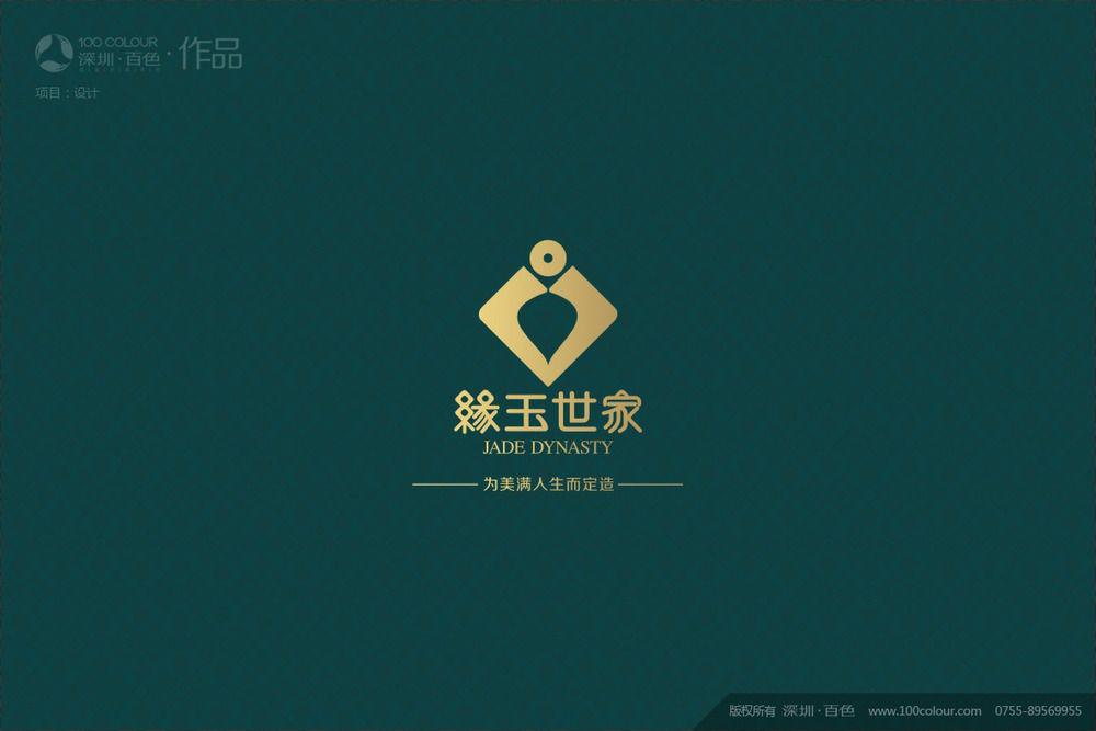 缘玉世家-2.jpg