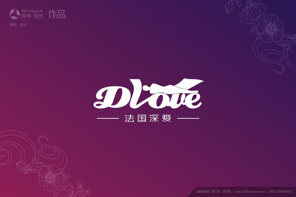 Dlove-2.jpg