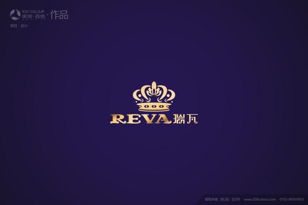 瑞瓦-2.jpg
