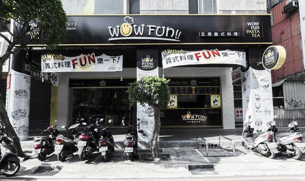 郑州涂鸦时尚主题餐厅设计效果图