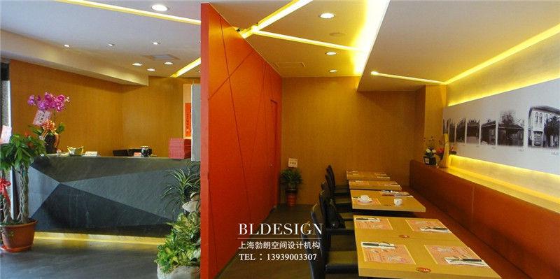 最赚钱的中西牛排餐厅装修设计方案 室内设计 空间 建筑 -工作时间