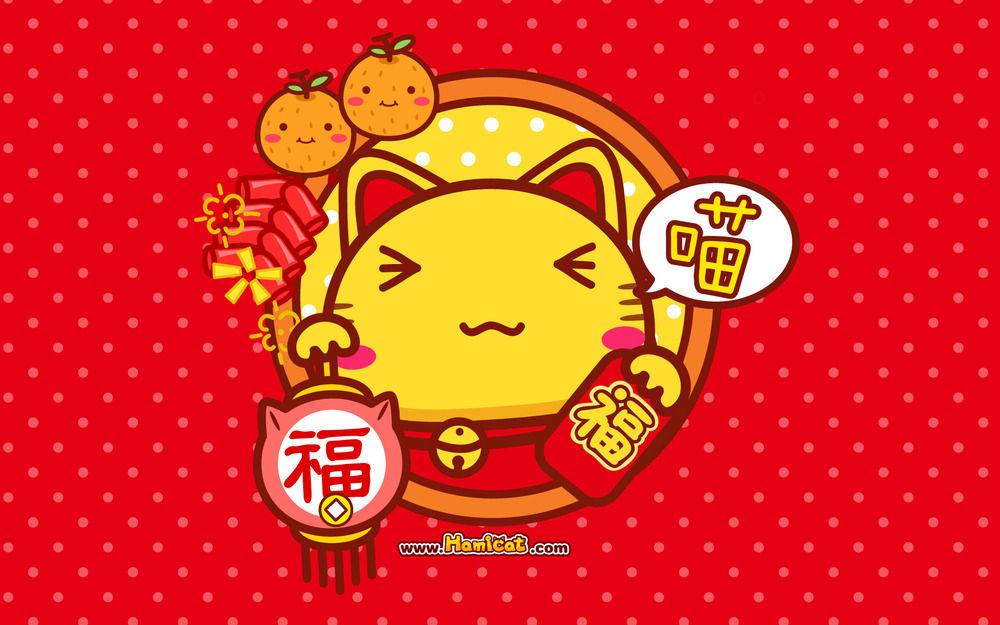 哈咪猫_福星高照.jpg