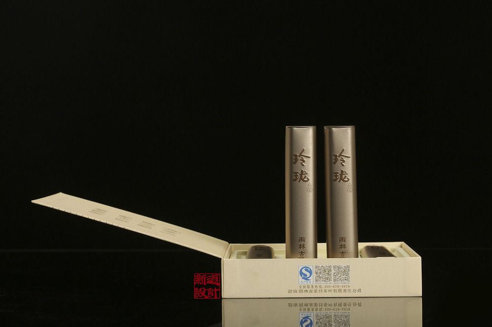雨林古茶坊 沱茶玲珑包装设计 普洱茶包装设计 新道设计作品 铁盒包装设计 礼盒包装设计 昆明包装设计公司 茶叶包装设计01 (5).JPG