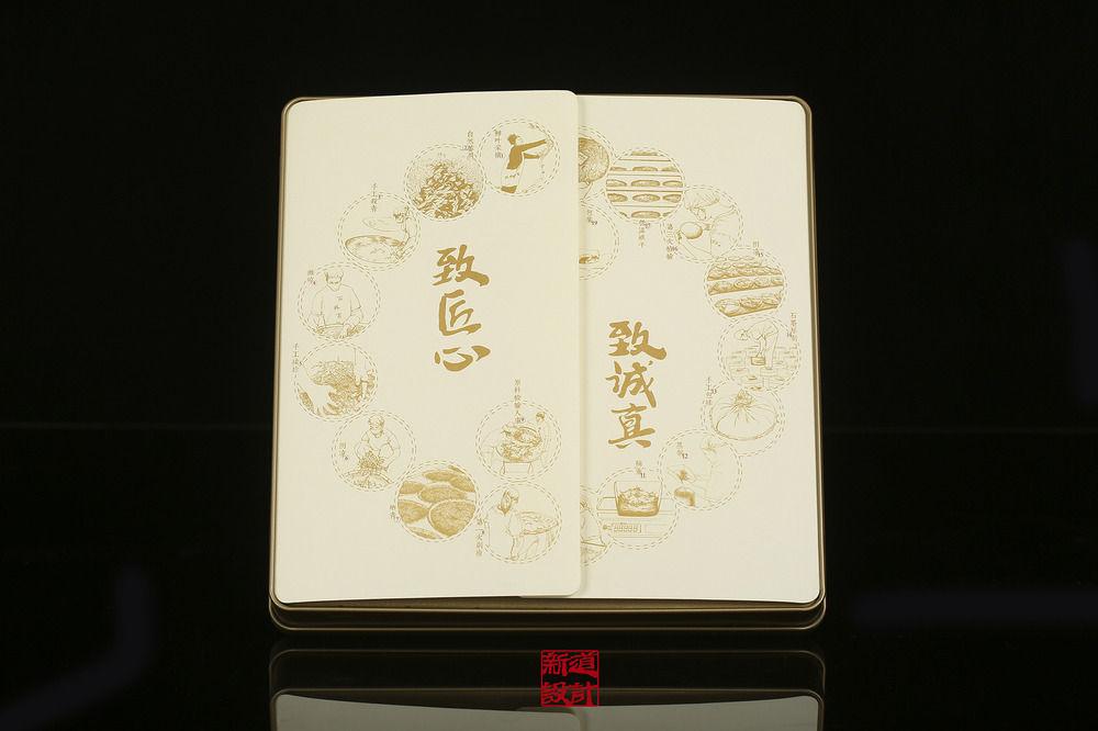 新道设计作品 雨林古茶坊包装设计 美成古树茶包装设计01 (2).JPG