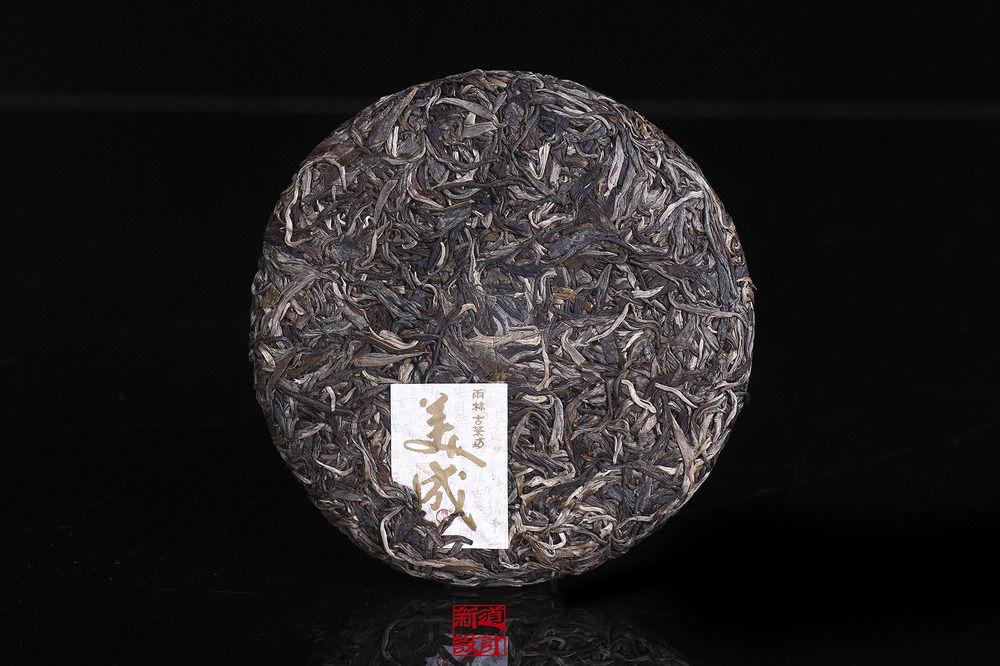 新道设计作品 雨林古茶坊包装设计 美成古树茶包装设计01 (1).JPG