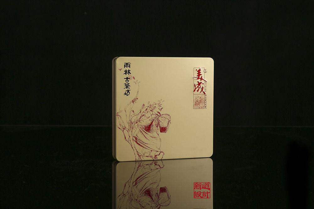 新道设计作品 雨林古茶坊包装设计 美成古树茶包装设计01 (5).JPG