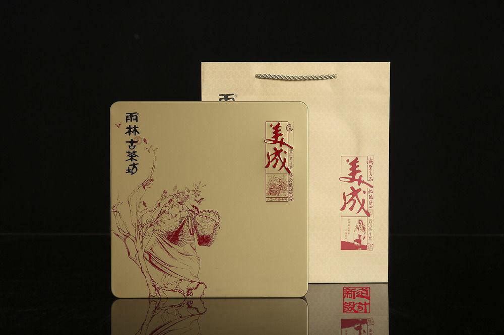 新道设计作品 雨林古茶坊包装设计 美成古树茶包装设计01 (4).JPG