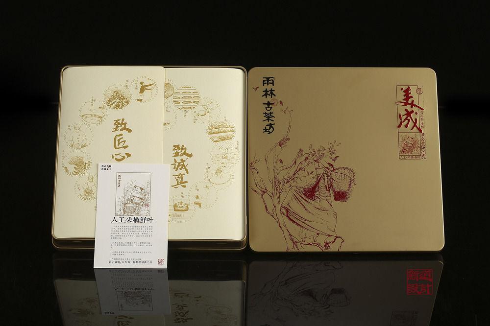 新道设计作品 雨林古茶坊包装设计 美成古树茶包装设计01 (6).JPG