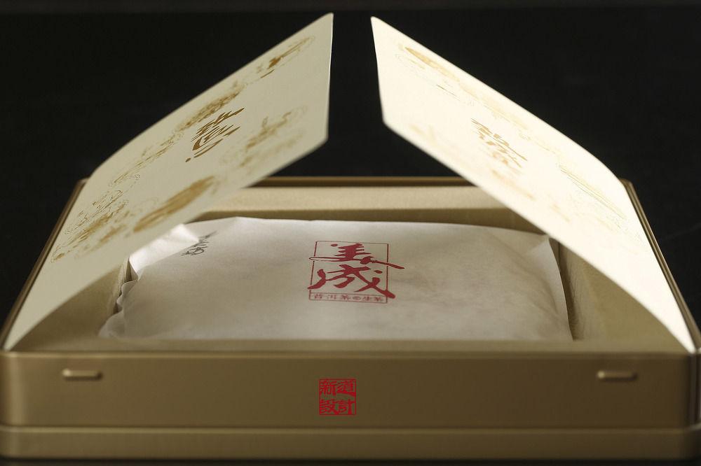 新道设计作品 雨林古茶坊包装设计 美成古树茶包装设计01 (7).JPG