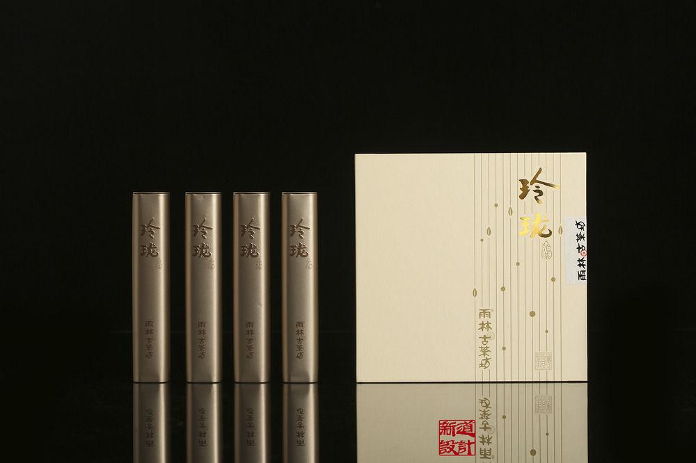 雨林古茶坊 沱茶玲珑包装设计 普洱茶包装设计 新道设计作品 铁盒包装设计 礼盒包装设计 昆明包装设计公司 茶叶包装设计01 (6).JPG