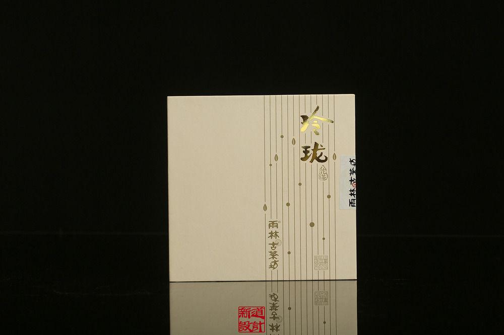 雨林古茶坊 沱茶玲珑包装设计 普洱茶包装设计 新道设计作品 铁盒包装设计 礼盒包装设计 昆明包装设计公司 茶叶包装设计01 (1).JPG