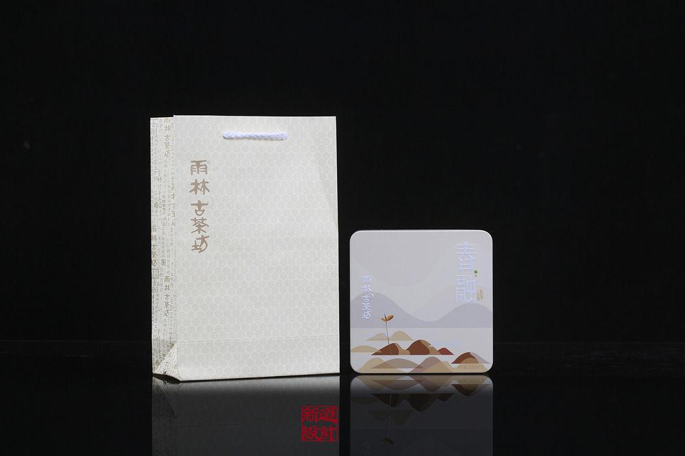 雨林古茶坊包装设计 古树普洱茶包装设计 新道设计作品 春融包装设计 集合店专用产品 茶叶包装设计01 (2).JPG