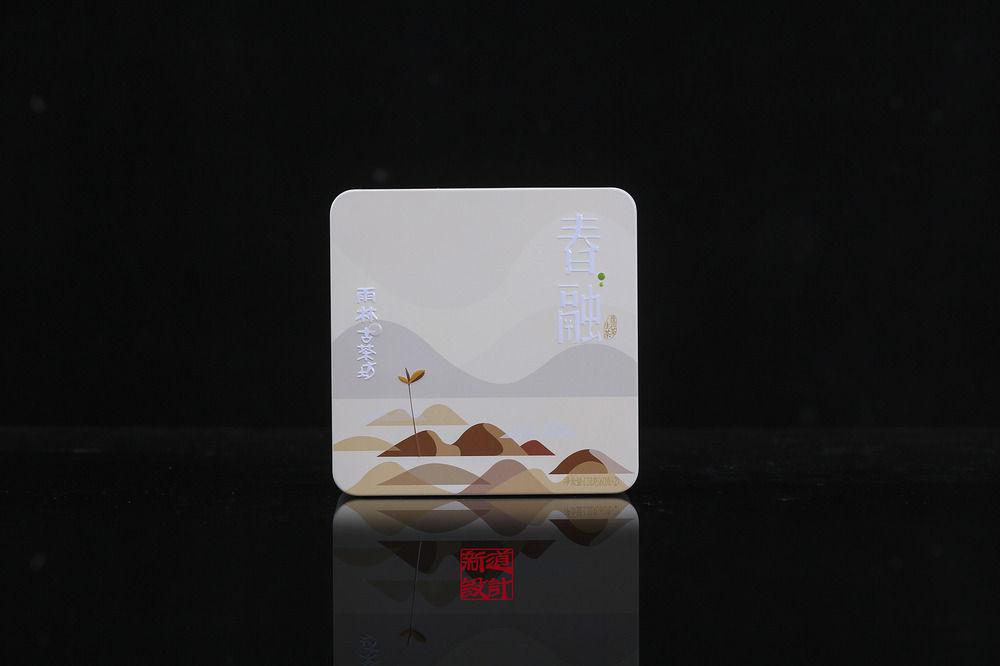 雨林古茶坊包装设计 古树普洱茶包装设计 新道设计作品 春融包装设计 集合店专用产品 茶叶包装设计01 (3).JPG