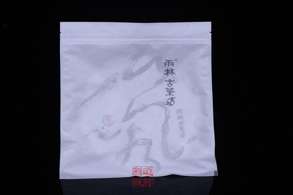 长风包装设计 最长的古树茶 形神完美结合 雨林古茶坊 新道设计 昆明包装设计 云南茶叶包装设计4.JPG