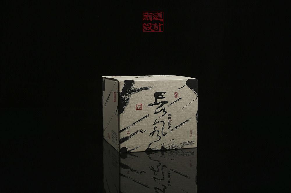 长风包装设计 最长的古树茶 形神完美结合 雨林古茶坊 新道设计 昆明包装设计 云南茶叶包装设计6.JPG