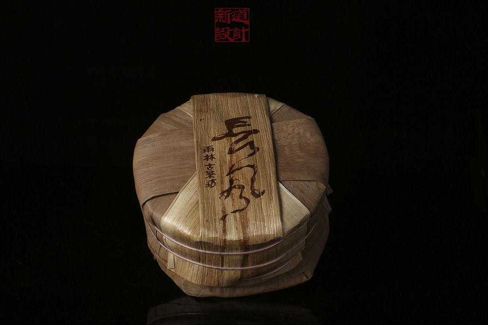 长风包装设计 最长的古树茶 形神完美结合 雨林古茶坊 新道设计 昆明包装设计 云南茶叶包装设计5.JPG