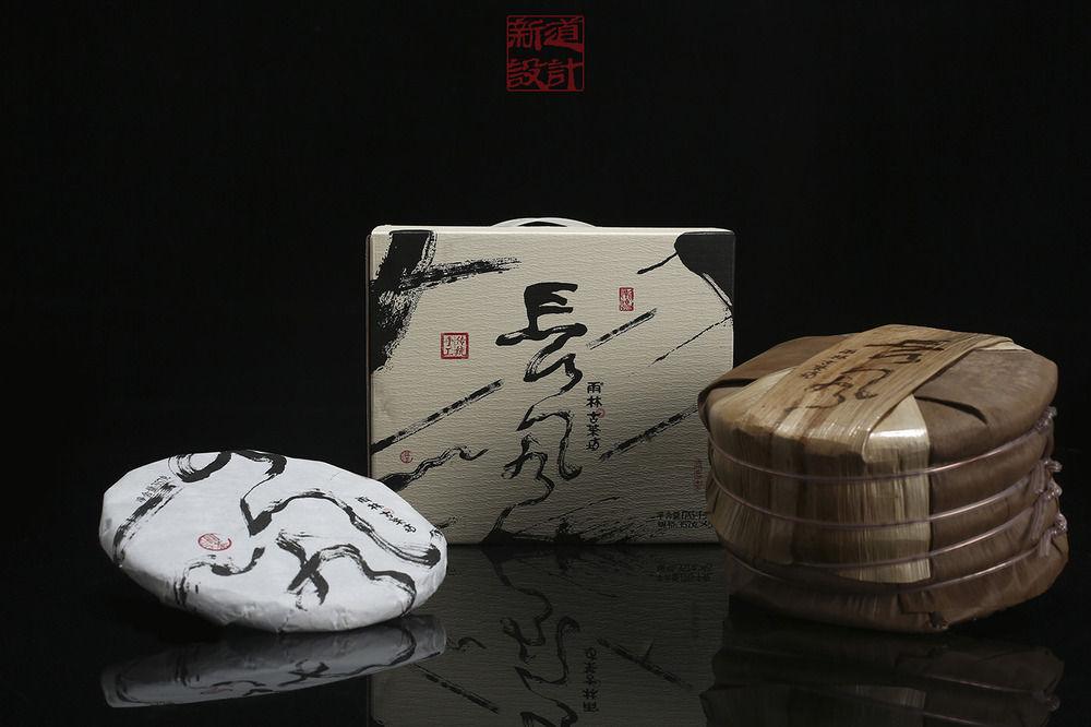 长风包装设计 最长的古树茶 形神完美结合 雨林古茶坊 新道设计 昆明包装设计 云南茶叶包装设计7.JPG