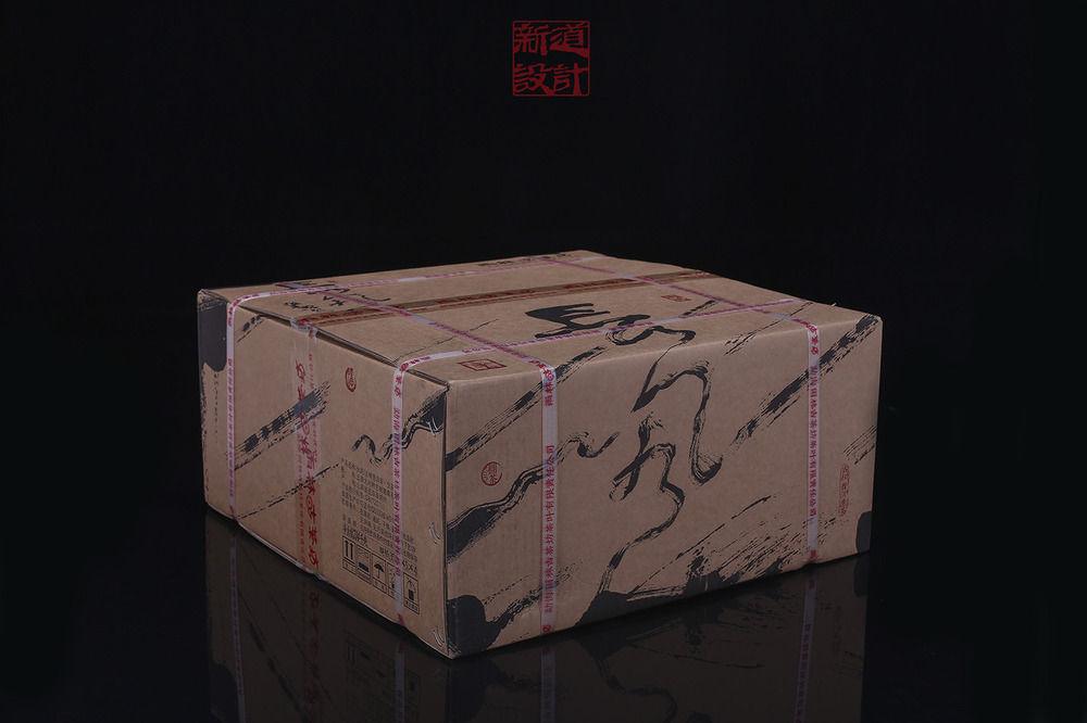长风包装设计 最长的古树茶 形神完美结合 雨林古茶坊 新道设计 昆明包装设计 云南茶叶包装设计8.JPG