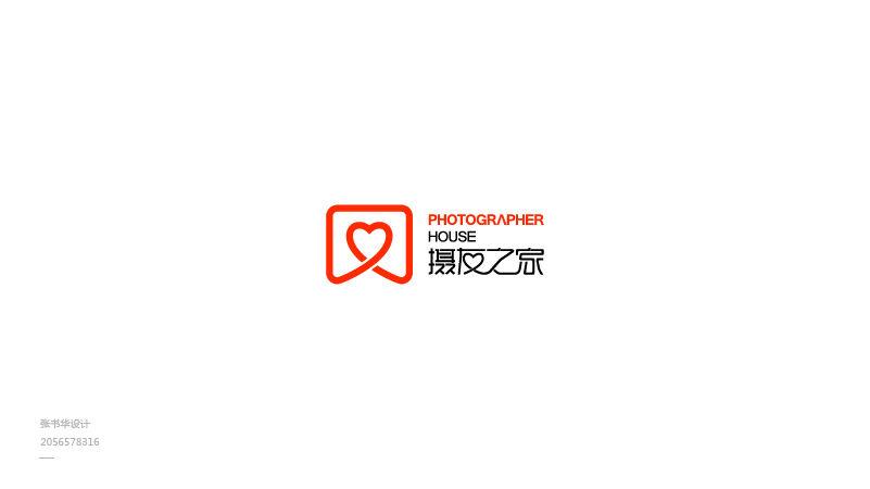 摄友之家-03.jpg