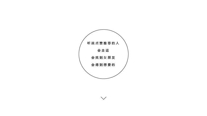 摄友之家-21.jpg