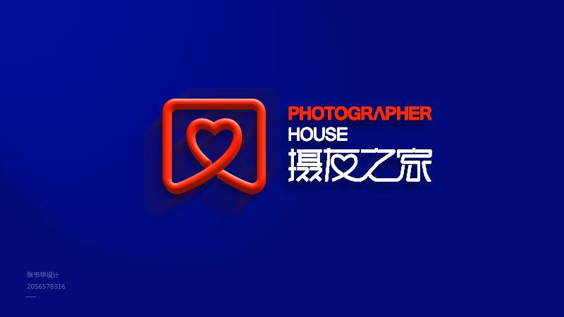 摄友之家-02.jpg