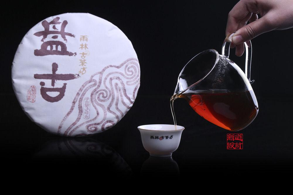 雨林古茶坊古树熟茶盘古包装设计 新道设计 普洱茶包装设计 茶叶包装设计作品 绵纸包装设计 纸箱包装设计 海报设计 (13).JPG