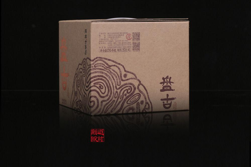 雨林古茶坊古树熟茶盘古包装设计 新道设计 普洱茶包装设计 茶叶包装设计作品 绵纸包装设计 纸箱包装设计 海报设计 (6).JPG