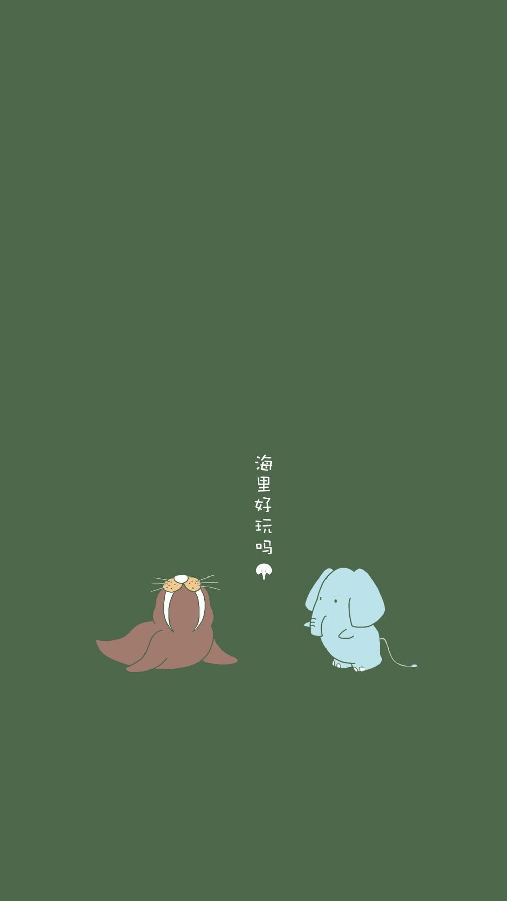 贝鼻的表亲01.jpg