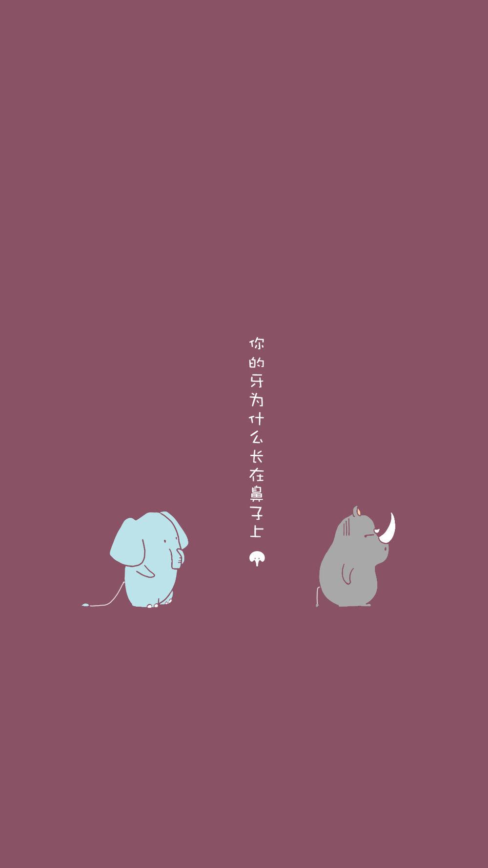贝鼻的表亲02.jpg